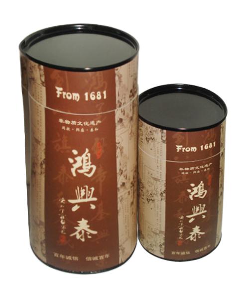 真空茶叶纸罐