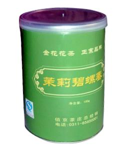 茶叶包装纸桶