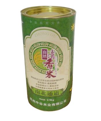 大米包装筒罐