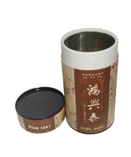 镂空茶叶纸罐