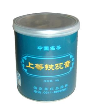 绿茶茶叶罐