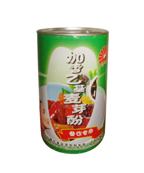 餐饮专用包装罐