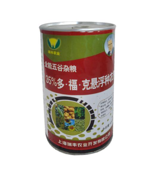 农药包装桶罐
