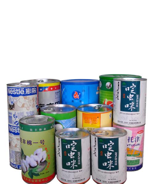 农药包装桶