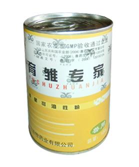 药品包装筒罐