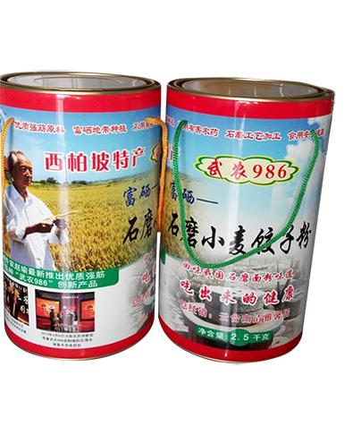 饺子粉包装罐